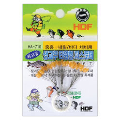 HDF Float Stopper HA-710 HA-712