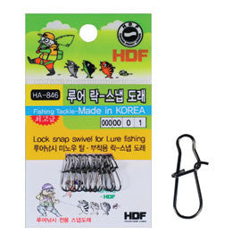 HDF Lure Snap HA-846