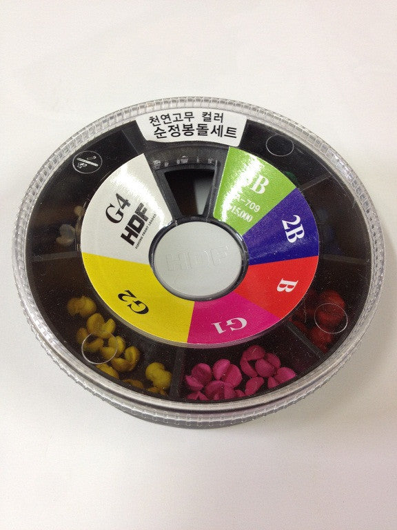 HDF Multi Colour Rubber Coated Splitshots HA-709