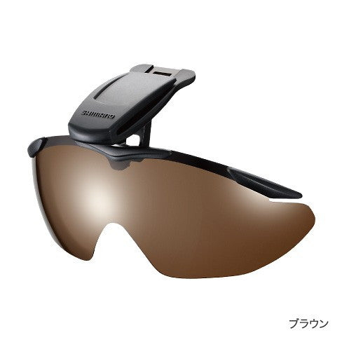 Shimano Clip On Polarized Sunglasses HG-002N