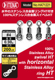 Hitena Stainless Alloy Swivel With Horizontal Ring HA71221