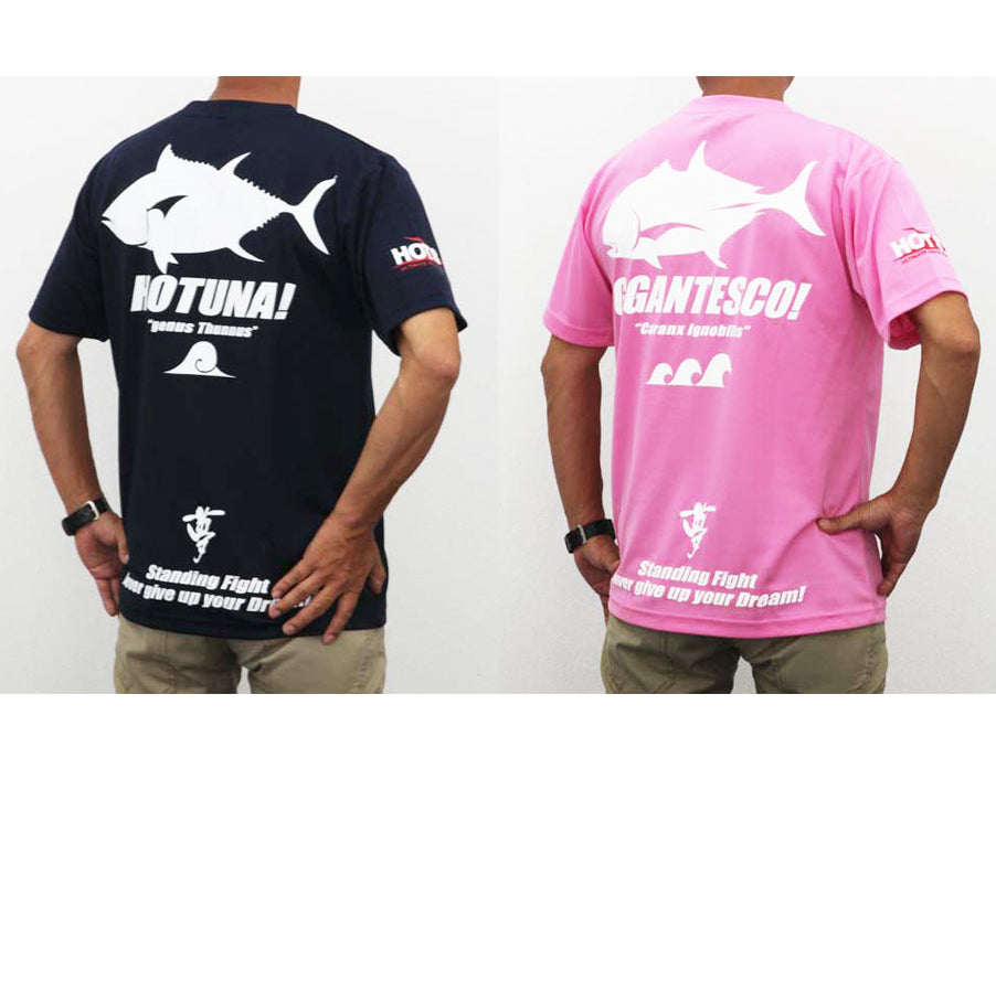 Hots Dry Fit T-Shirt Tuna