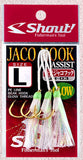 Shout Jaco Glow Assist Hook