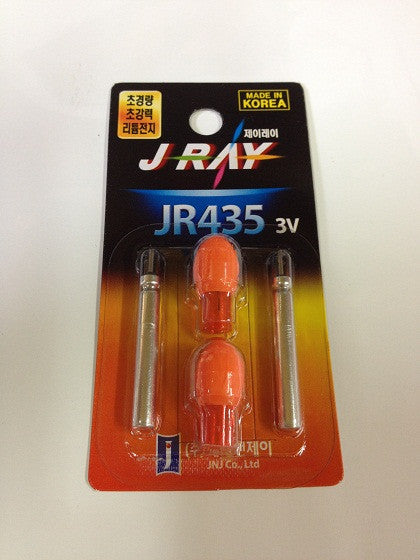 JRAY JR435 3V Battery Light