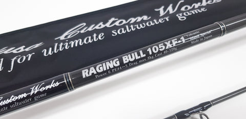 MC Works Raging Bull RB100XR-2 Shore casting rod