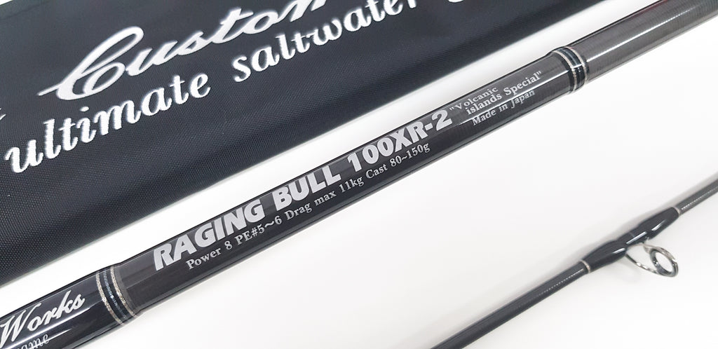 MC Works Raging Bull RB100XR-2 (Shore Casting Rod)