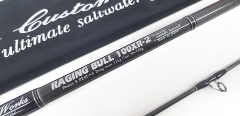MC Works Raging Bull RB100XR-1 Shore casting rod