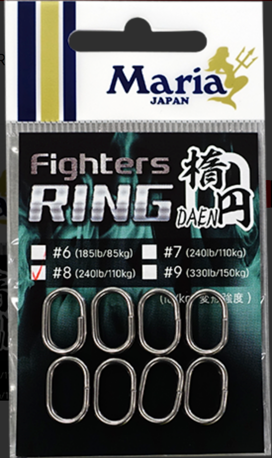 Maria Fighters Ring DAEN