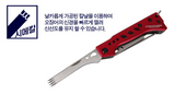 Challion 3 in 1 Multi Eging Tool CP-15