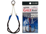 CB One Liftex Gale Assist Hook