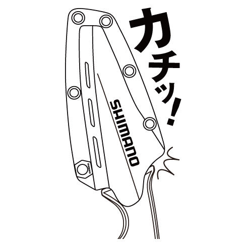 Shimano Sheath Blade CT-513N (Long)