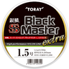 Toray SS Black Master Extra Floating Line