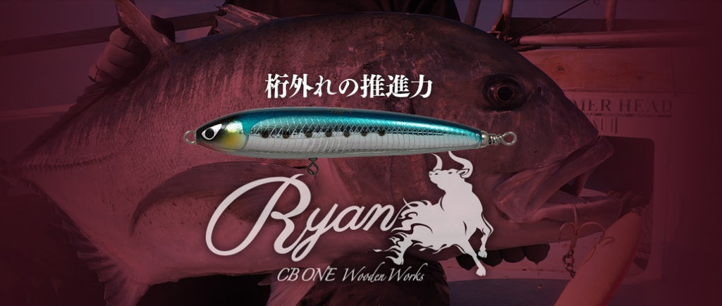 2019 CB ONE RYAN 200 100g