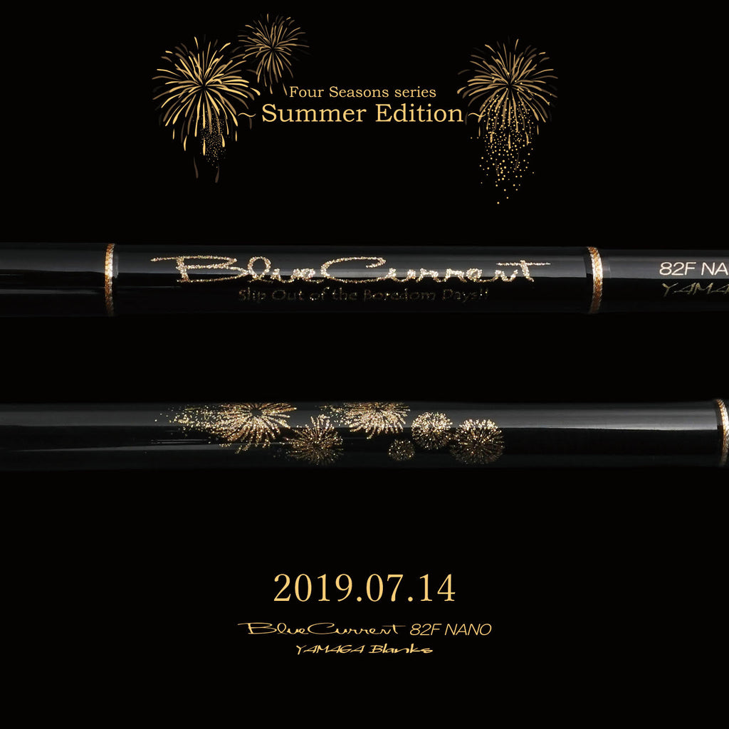 Yamaga Blanks 2019 Limited Edition Blue Current 82F Nano Summer Edition