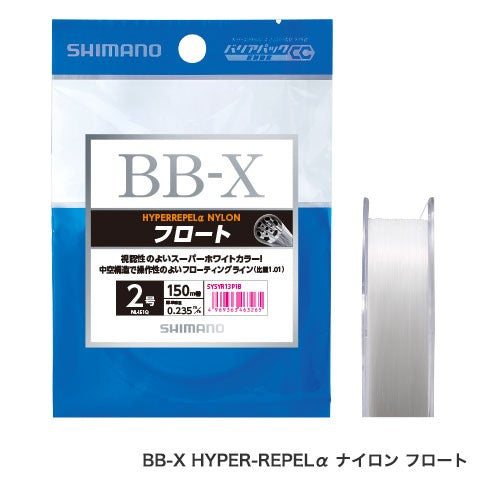 Shimano BBX Hyper Repel α Nylon Float ISO Fishing Line NL-I51Q/NL-I61Q