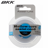 BKK Hollow Core Assist Cord