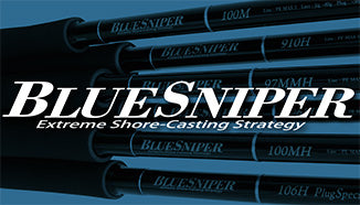 Yamaga Blanks Blue Sniper Shore Casting - 96ML