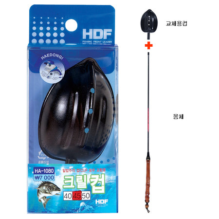HDF Burley Scoop Cup HA-1080