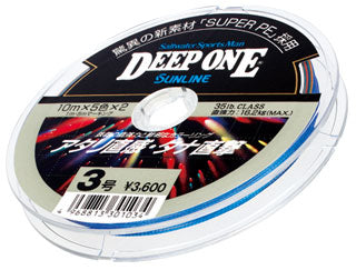 Clearance - Sunline Deep One PE 1200m (Bulk Spool)