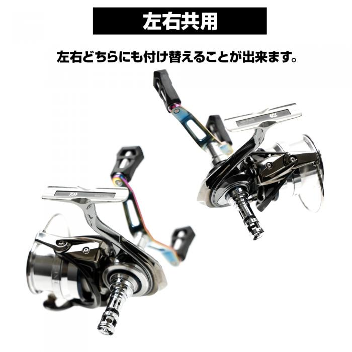 Dress Origin Reel Stand - Exist Colour (Daiwa/Shimano Compatible)