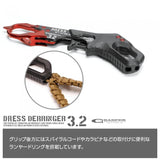 DRESS Derringer 3.2 Fish Grip