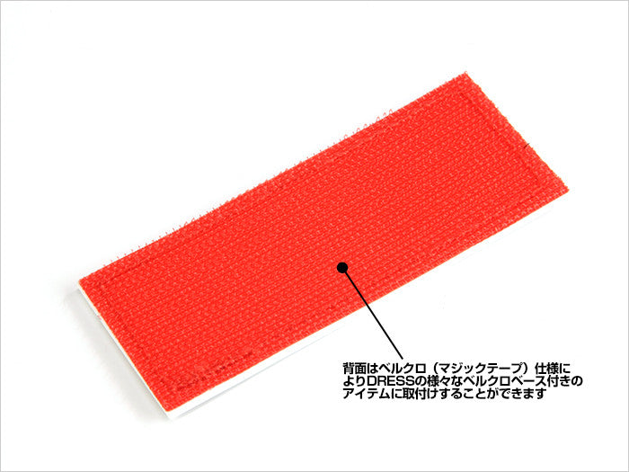 Dress Rubber Patch Measure Tool Keyring