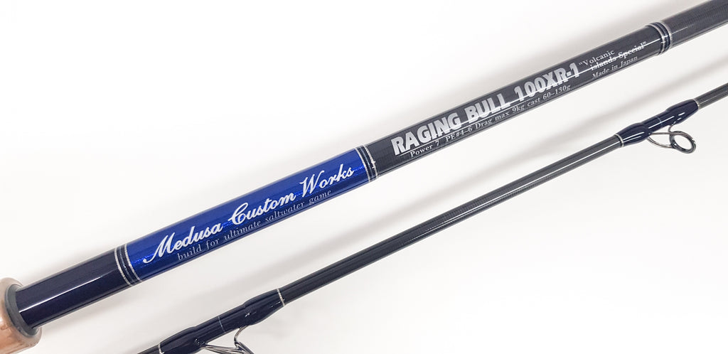 MC Works Raging Bull RB100XR-1C SP (Special Colour, Cork Handles)