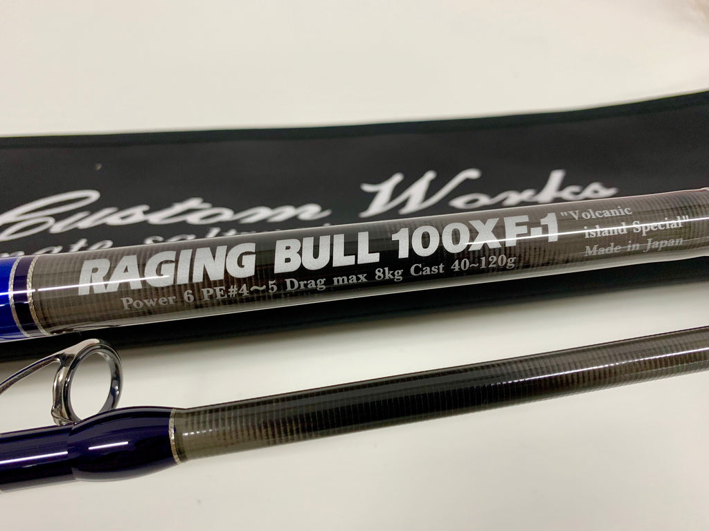 MC Works Raging Bull RB100XF-1 (Shore Casting Rod)