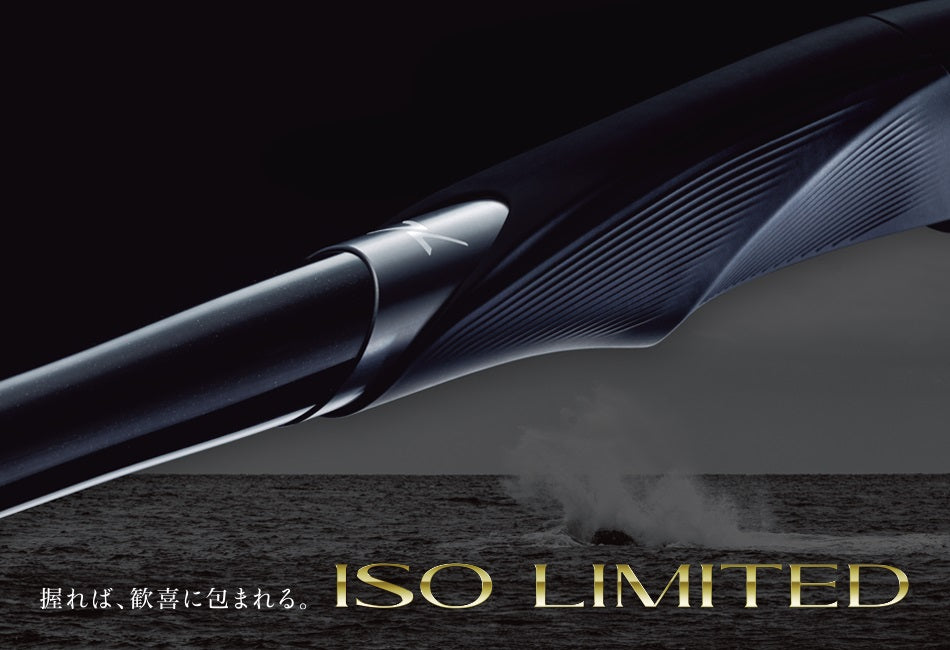 Shimano 2018 ISO Limited