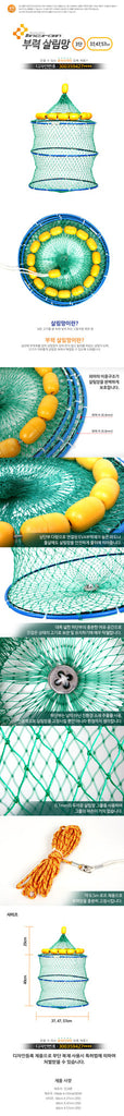 Floating Fish Keeper Net
