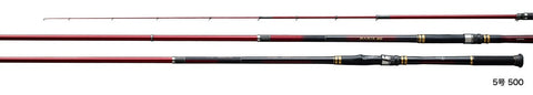 Daiwa Emeraldas UV Light α