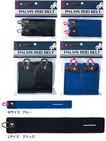 Daiwa Shoulder Pouch (C) G. GM