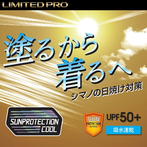 Shimano Limited Pro Sun Protection Cool Long Sleeve Shirt IN-071R