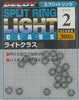 Decoy split rings Light