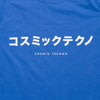 Cosmic Techno - Tshirt - Blue - Wasted Heroes