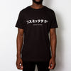 Cosmic Techno T-shirt - Black