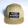 Disco Psychedelia - 5 Panel Cap - Khaki - Wasted Heroes