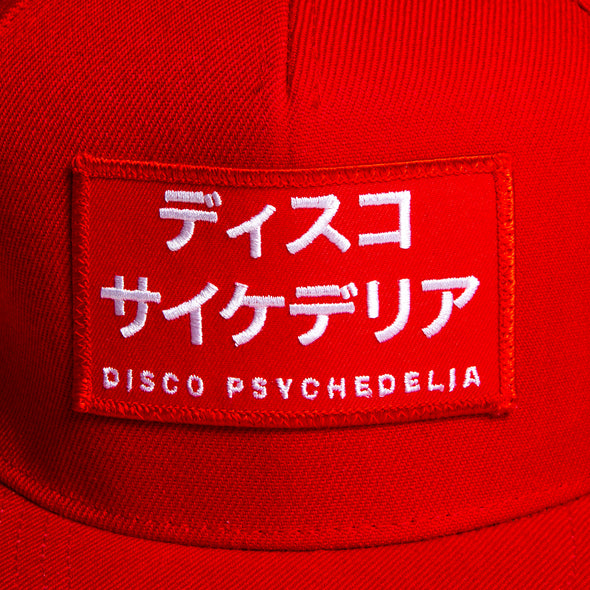 Disco Psychedelia - Snapback - Full Red - Wasted Heroes