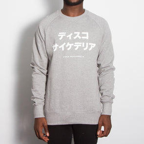 Disco Psychedelia - Sweatshirt - Grey