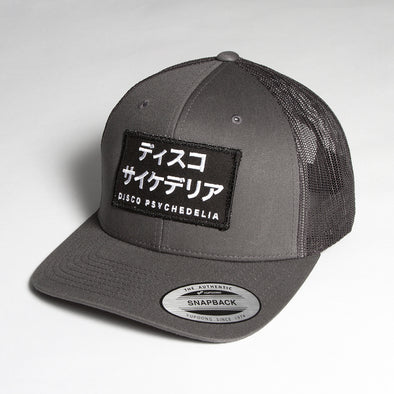 Disco Psychedelia Trucker Cap - Grey