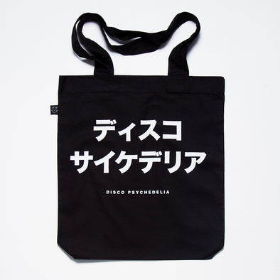 Disco Psychedelia Tote Bag