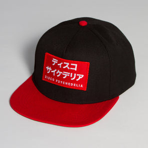 Disco Psychedelia - Snapback - Red