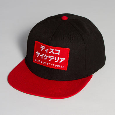Disco Psychedelia - Snapback - Red & Black - Wasted Heroes