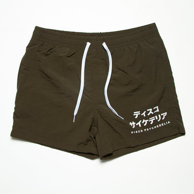 Disco Psychedelia - Swim Shorts - Olive - Wasted Heroes