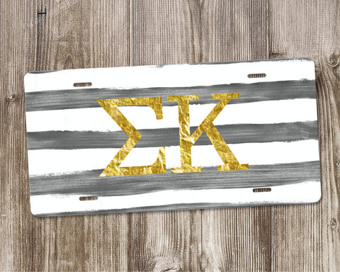 Sigma Kappa License Plate