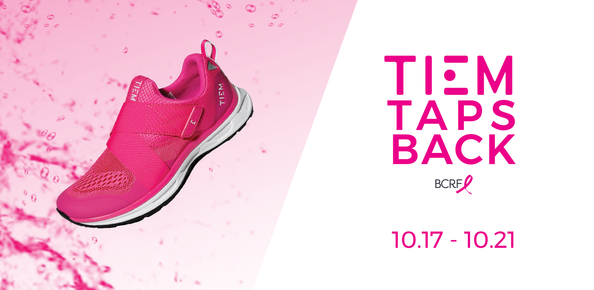 TIEM Taps Back for Breast Cancer | 3rd Annual Ride for Research!