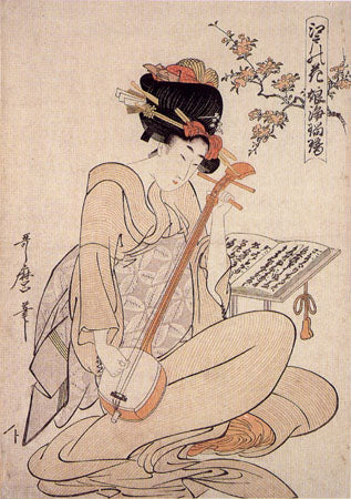 Japanese woodblock print of woman kneeling and playing a shamisen in an off-white kimono by Kitagawa Utamaro 1800