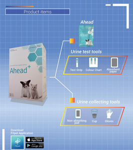 Fitpet Ahead (urine test)