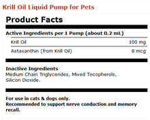 Antarctic Krill Oil  (268 pumps)