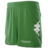Youth Shorts - Emerald